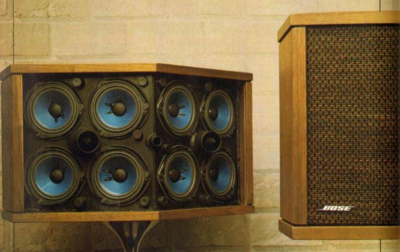 Hifi Vintage – Enceintes Bose 901 (1969-2017)